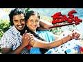 Download New Kannada Full Movies - Dushta | Pankaj, Surabhi | Kannada Romantic Movies Full | Upload 2017 MP3,3GP,MP4