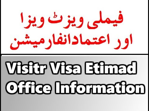 Information About Etimad Office and Family Visa & Marriage Certificate