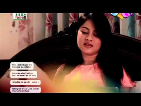 Xxx Mp4 Bangla Natok Kotha Bondhu Mithila 2014 Valentine 39 S Special 3gp Sex