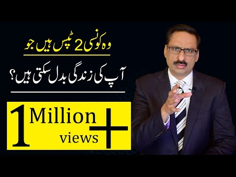 Xxx Mp4 2 Easy Tips For Healthier Lifestyle By Javed Chaudhry Mind Changer 3gp Sex