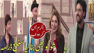 Akram Udaass, Khushboo aur Arbaz Khan Ka Muqabla | Cyber Tv