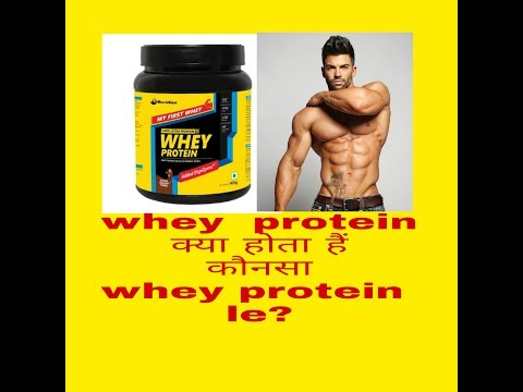 What is whey protein? Is it safe?