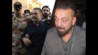Sharjeel Memon Arrest Sanjay dutt message to Pakistan