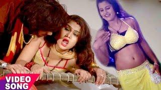 कबो पट कबो चित करे - Chubhur Chubhur - Alok Ranjan - Lachake Kamariya - Bhojpuri Hot Songs 2017 new