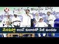 Ysrcp Manifesto 2019 In Telugu Pdf HD Download