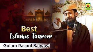 Gulam Rasool Balyawi | Best Islamic Taqreer in Urdu | Diwan Shah Conference Bhiwandi