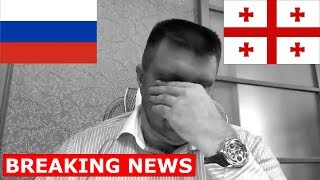 Россия - Грузия 2019. Прямая линия Путина. Реакция РФ на сериал