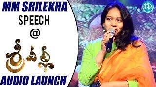 MM Srilekha Speech @ Srivalli Movie Audio Launch || Neha Hinge, Vijayendra Prasad