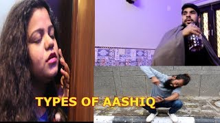 TYPES OF AASHIQ  | J BROSS