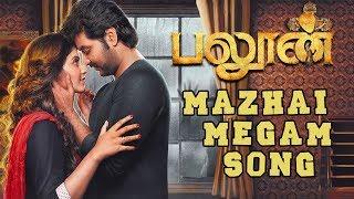 Balloon - Mazhai Megam Song   Jai Anjali Janani Iyer   Yuvan Shankar Raja