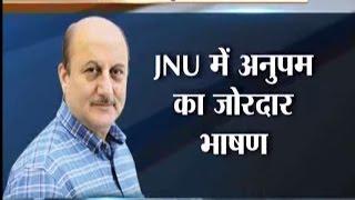 Anupam Kher Speech in JNU Campus Goes Viral on Social Media