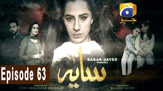 Saaya - Episode 63 | HAR PAL GEO