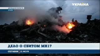Порошенко подписал договор с Нидерландами о сотрудничестве в расследовании трагедии рейса МН-17