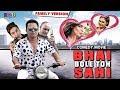Hyderabadi Comedy Full Movie  Salim Pheku  Bhai Bole Toh Sahi  Comedy 2018
