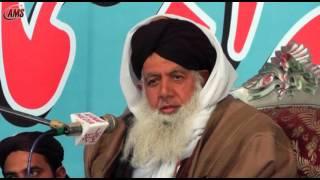 Allah Valon Ke Noorani Chehre, Molana Aziz Ur Rahman Hazarvi