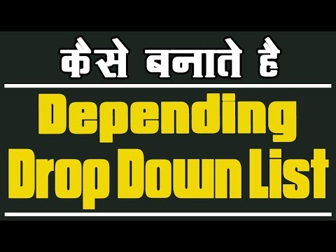 Create Dependent Drop Down List in Excel Hindi