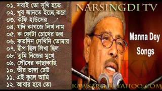 Manna Dey, Popular Bangla Song, Sobai To Sukhi Hote Chai