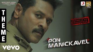 Pon Manickavel - Theme | Prabhu Deva, Nivetha Pethuraj | D. Imman