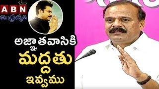 TRS MLC  Karne Prabhakar Controversial Comments On Pawan Kalyan Political Yatra | ABN Telugu