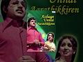 Azhage Unnai Aarathikkiren 1979 Vijay Kumar Latha mp3