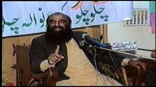 Rana Shamshad Salafi Al Hind Me Islam Kab Aur Kaun Laya Part 2