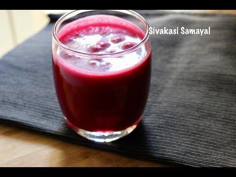 Beetroot juice/Healthy Beetroot juice/Sivakasi Samayal/Recipe - 511
