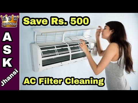 எப்படி ஏசி ஃபில்டரை நாமே சுத்தம் செய்வது ? How to Clean AC Filter in Tamil ?
