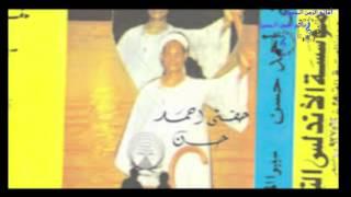 حفنى احمد حسن - مدام فيك صحة بتزعل ليه / HEFNY AHMED HASSN - MADAM FIK SEHA BETEZEAL LEH