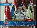 #Mubasher -بث مباشر -18-8-2013 - كلمة الفريق آول عبد الفتاح السيسي - وزير الدفاع