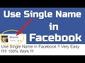 How to Set Only One Name or Single Name in Facebook- 100% WORKING 2017    Tips & Tricks TV