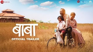 Baba - Official Trailer | Deepak Dobriyal, Nandita Patkar, Aryan, Chittranjan, Spruha J & Abhijeet