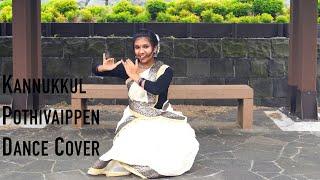 Kannukkul Pothivaippen Dance Cover by Devi