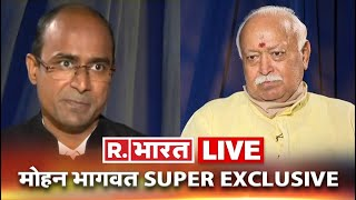 5 Ka Prahar Live: Sidhu चेहरा तो Channi सिर्फ मोहरा? Republic Bharat Live   Punjab Congress Crisis