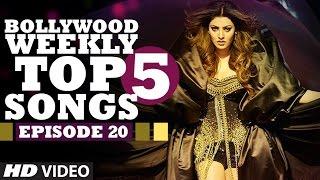 Bollywood Weekly Top 5 Songs | Episode 20 | Hindi Songs 2016 | T-Series