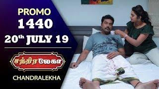 Chandralekha Promo | Episode 1440 | Shwetha | Dhanush | Nagasri | Arun | Shyam