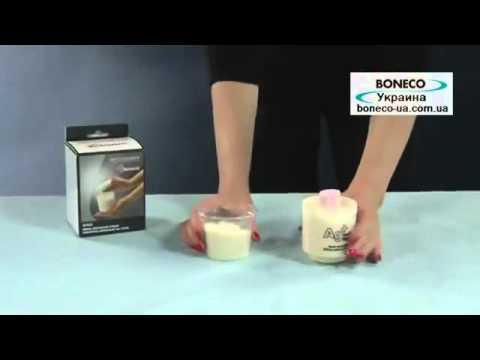 Boneco Air-O-Swiss U650