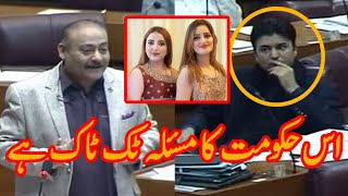 Is Hakomat ka Masla Tik Tok Hai | Abdul Qadir Patel Reply to Murad Saeed Speech in National Assembly
