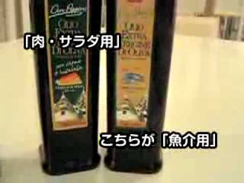 Olio Verde - 2008 - Japanese recipe for basil infused olive oil