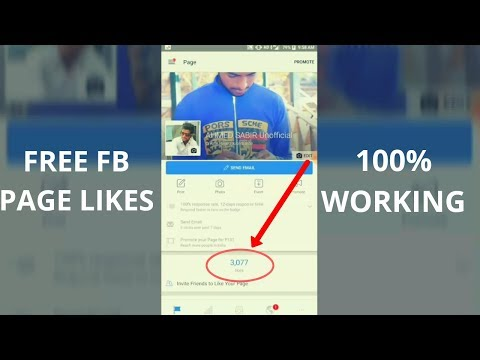 Get 100+ FB Page Likes Every 10minutes | 100% working| Fast Tech |