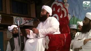 Jashne Gause Aazam - Sayyed Aminul Qadri