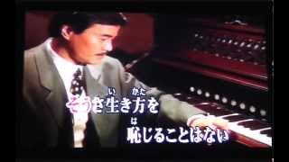 竹とんぼ(堀内孝雄) By  Tetsuro
