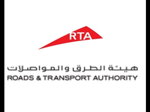 Check out on RTA site Government jobs in Dubai