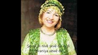 Gulistan Perwer - Lo Berde + Lyrics