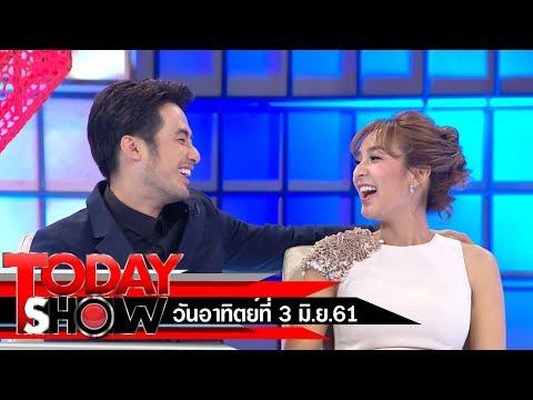 TODAY SHOW 3 มิ.ย.61 (1/2)Talk show