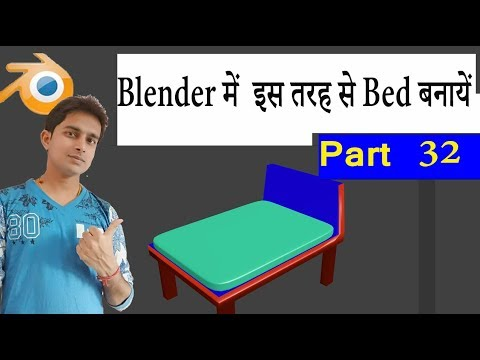 How To Make Bed In Blender 3D Animation Tutorial Part 32 in Hindi