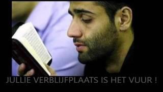 Salman Utaybi - Surat al Hadid 12-16 *vertaald