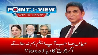 Exclusive talk with Zulfiqar Ali Khoosa, Nayar Hussain  | 23 May 2018 | 24 News HD