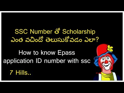 how to check scholarship with ssc number in telugu