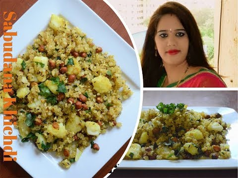 Sabudana Khichdi | Sago Pearls Khichdi | Vrat Sabudana Khichdi
