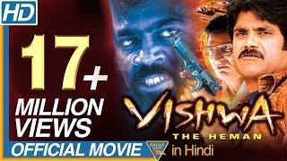 Vishwa the Heman Hindi Dubbed Latest Full Movie || Nagarjuna, Shriya Saran || Eagle Hindi Movies